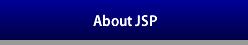 about_jsp