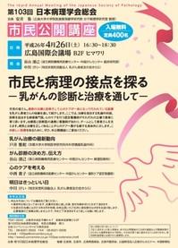 103-shiminkouza1.jpg