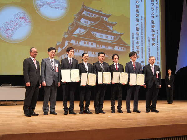 平成26年度受賞者